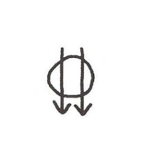 cropped-sbgs-logo-1.jpg